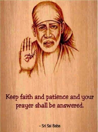Sai Baba and His Beloved Devotee 3 - Achyuthan